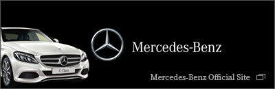 Mercedes-Benz|Mercedes-Benz Official site